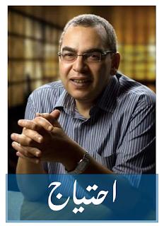 مقالات : احتياج للراحل احمد خالد توفيق