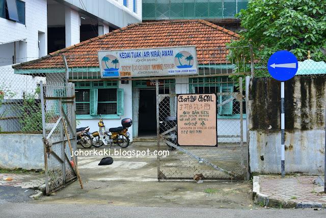 Tody-Coconut-Wine-Shop-Johor-Bahru-JB-椰花酒