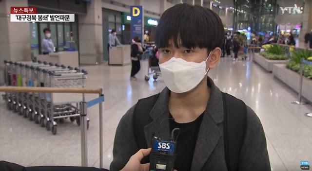 """Nhà đài Hàn Quốc """"đổ thêm dầu vào lửa"""" khi tiếp tục phỏng vấn khách Hàn vừa rời Đà Nẵng"""