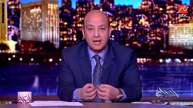 عمرو أديب يستعرض فيديو التحرش بفتاة المنصورة في مصر ويروي ما حصل