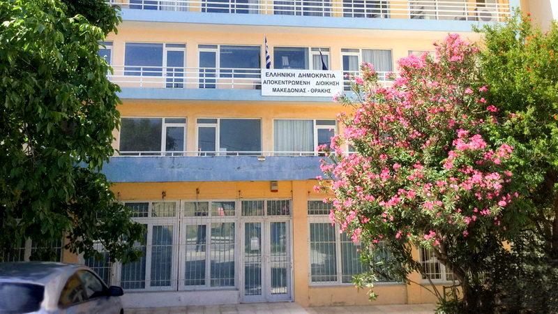 Τ.Ε. Έβρου του ΚΚΕ: Να μείνει το Γραφείο Ασύλου στην Αλεξανδρούπολη