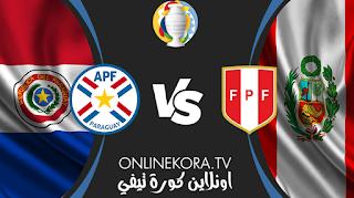 مشاهدة مباراة بيرو وباراغواي القادمة بث مباشر اليوم  02-07-2021 في كوبا أمريكا