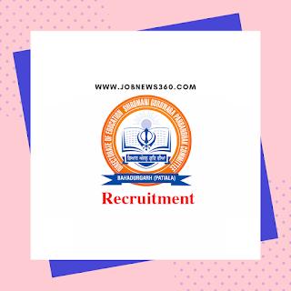 DESGPC Recruitment 2019 for Assistant Professors (490 Vacancies)