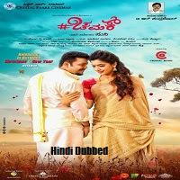Chamak (2021) Hindi Dubbed Full Movie Watch Online Movies