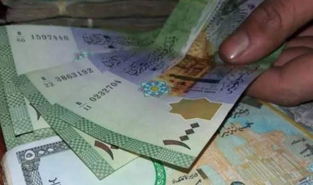 سعر صرف الليرة السورية مقابل العملات الأجنبية والذهب اليوم الثلاثاء 2/2/2021