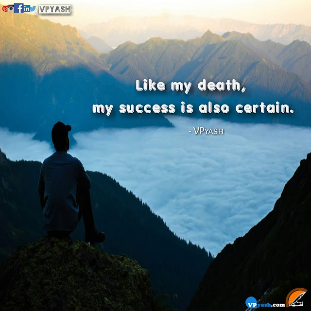 Like my death motivational quotes sayings inspirational quotes