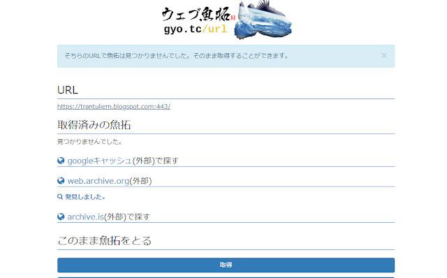 Kiếm backlinks từ trang website Nhật Megalodon.jp