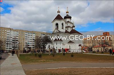 Минск. Храм в честь Софии Слуцкой