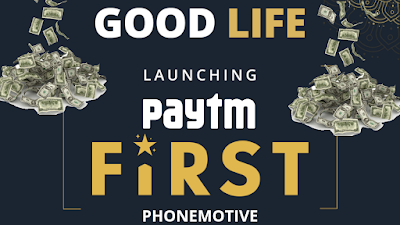 Paytm First Program Detail? What is Paytm First?
