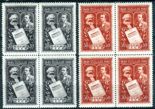 Russia Karl Marx, Friedrich Engels