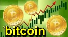 سعر البيتكوين مقابل الدولار واسعار جميع العملات الرقمية