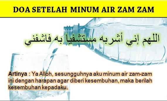 Doa Minum Air Zam Zam