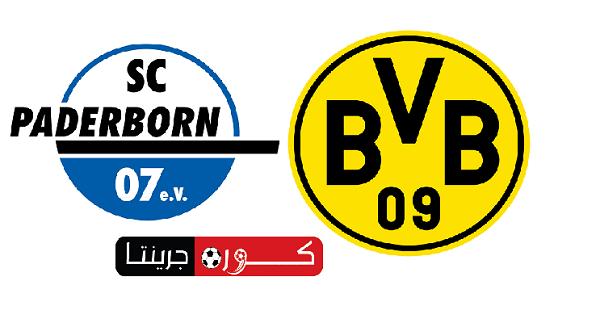مشاهدة مباراة بروسيا دورتموند وبادربورن بث مباشر اليوم 31-5-2020
