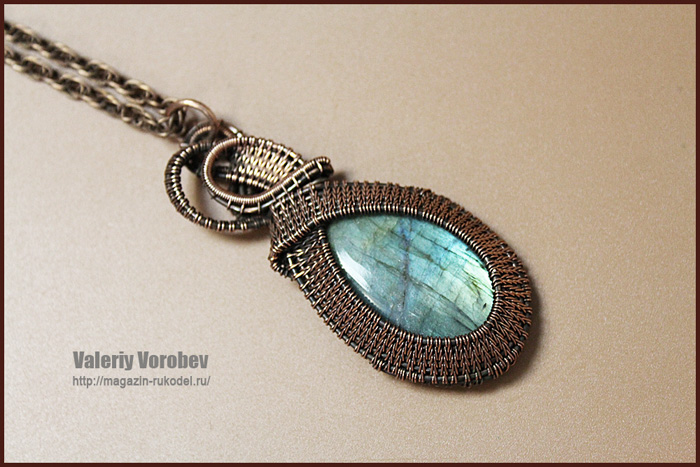 Wire Wrapped Pendant Handmade Copper Jewelry 85