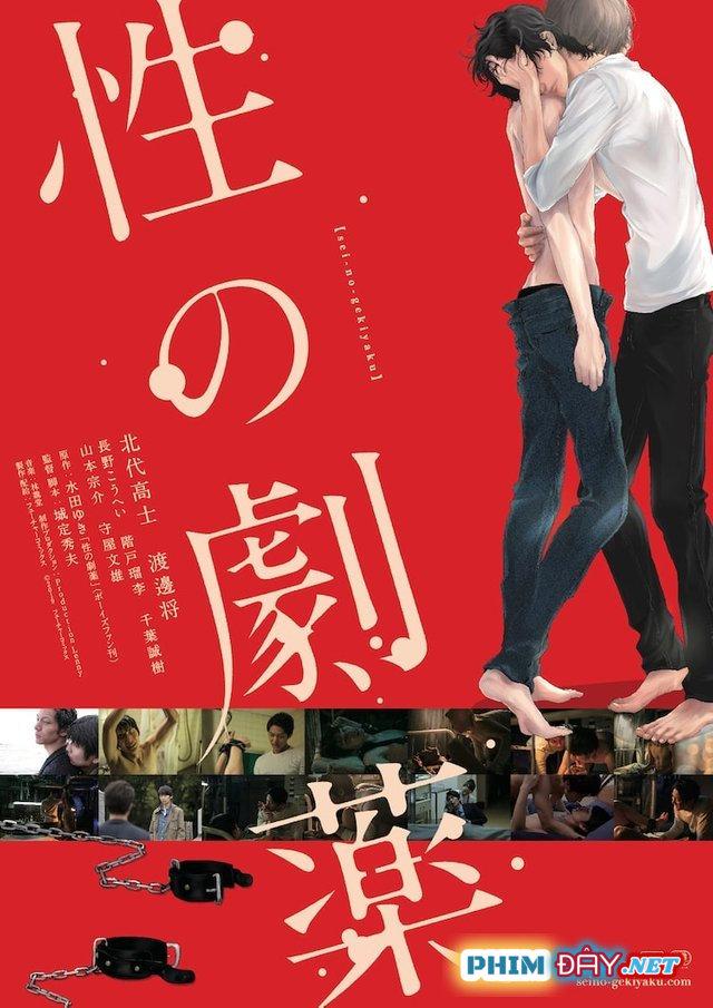 Sinh Dược - Sei no Gekiyaku (2020)