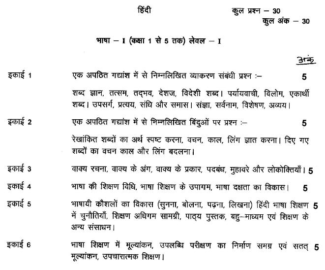 essay on child labour in hindi - Monza berglauf-verband com