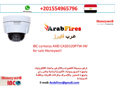 IBC cameras AHD CASD120PTW-IW for sale Honeywell