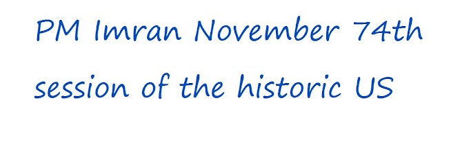 PM Imran November 74th session of the historic US