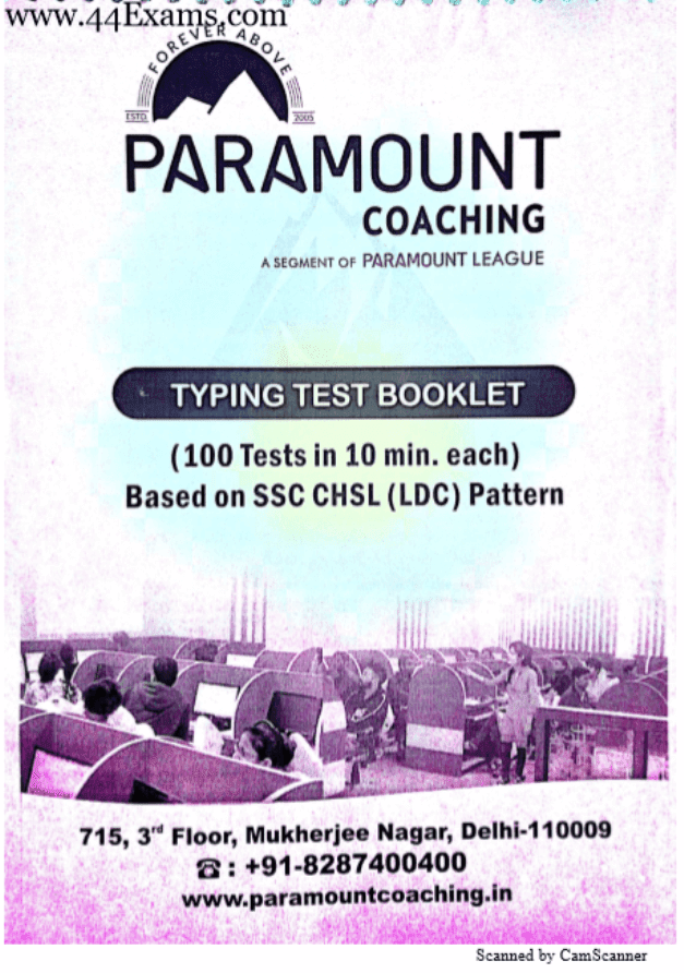 Paramount-Typing-Test-Booklet-For-SSC-Exam-PDF-Book