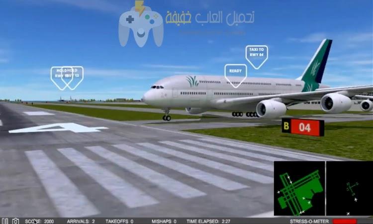 تحميل لعبة محاكاة قيادة الطائرات Airport Madness 3D مجانًا