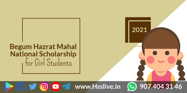 Begum Hazrat Mahal National Scholarship for Girl Students: Apply Now !