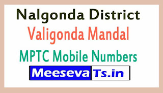 Valigonda Mandal MPTC Mobile Numbers List Nalgonda District in Telangana State
