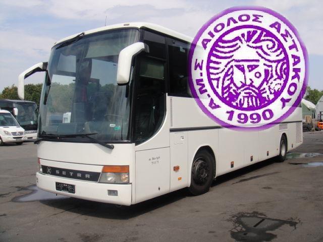 Αποτέλεσμα εικόνας για διαθεση λεωφορειου για τον αγωνα