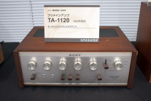 SONY Integrated Amplifier TA-1120 (1965)