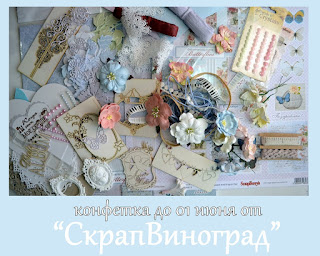 http://elle-scrap-prodelki.blogspot.ru/2016/04/blog-post_30.html