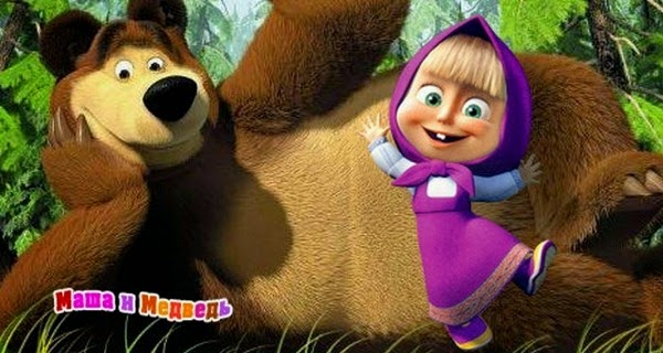 Gambar Animasi Masha and The Bear Bergerak Lucu Animation Gif