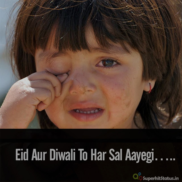 Emotional Poem On Poor Mother In Hindi Eid Aur Diwali To Har Sal Aayegi With Image 3