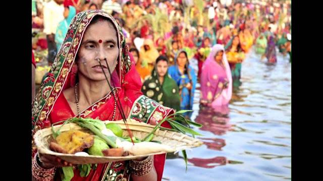 Chhath Puja Image HD