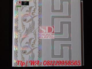 MA25910 Katalog |  Shunda Plafon Purwokerto
