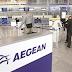 Η Aegean αναζητά προσωπικό μόνο με απολυτήριο Λυκείου - ΚΑΝΕ ΕΔΩ ΤΗΝ ΑΙΤΗΣΗ