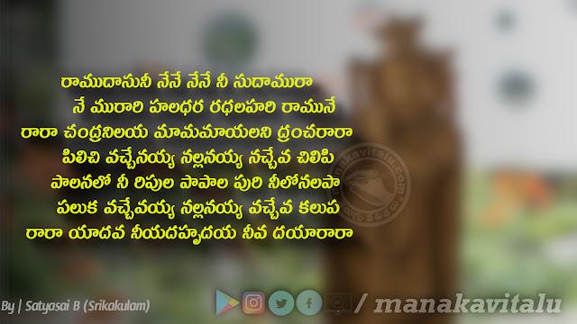 Telugu Velugu Kavithalu images