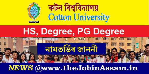 Cotton University Admission 2020