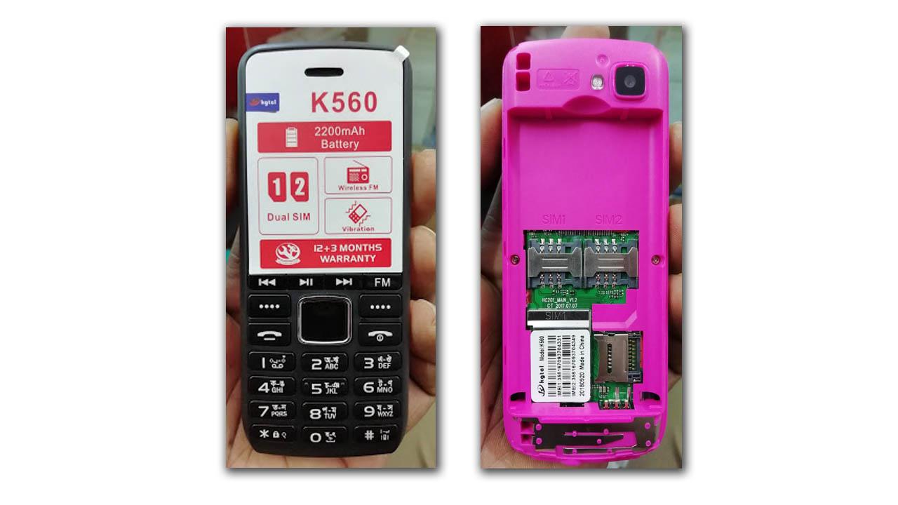 kgtel k560 flash file