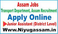 Transport Department, Assam Recruitment