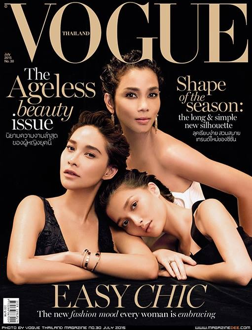 Vogue Thailand July 2015 featuring Cheera Choo, Laila Boonyasak and Tuk Chanjira JooJang