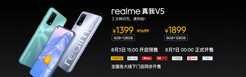 So affordable for a 5G-ready smartphone