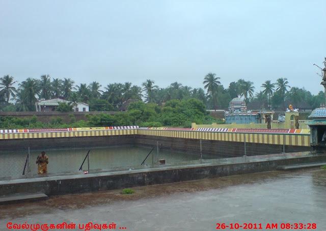 Sri Suvedharanyeswarar Swami Temple Pond