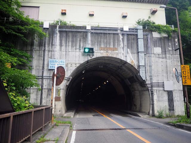 川俣温泉川治線 田母沢トンネル