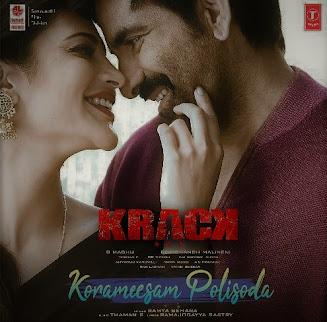 Crack_south_indian_movie_poster_worlduonline