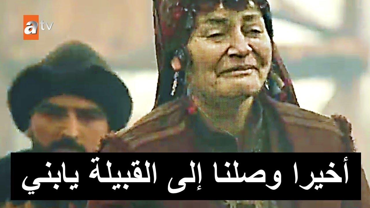 الموسم الثالث المؤسس عثمان الحلقة 65 اعلان موسم 3 - لحظة عودة سالجان وابنها الثاني