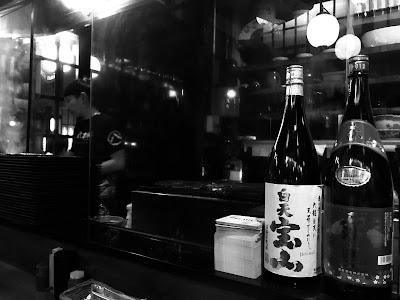 The Public Izakaya, 100AM