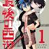 Finaliza el manga Saigo no Saiyūki, de Daijirō Nonoue