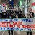 Ιωάννινα:Μαχητικό συλλαλητήριο με αίτημα την απόσυρση του νομοσχεδίου και ανοιχτές, ασφαλείς σχολές
