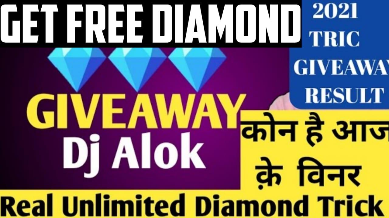 Free fire id के अंदर Diamond कैसे लें Booyah app से (100%) मिलेगा सबसे आसान तरीका diamond लेने का