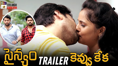 Sainyam (2018) Telugu Movie Naa Songs Free Download