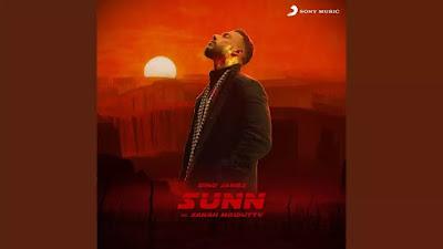 Sunn Song Lyrics - Dino James EP